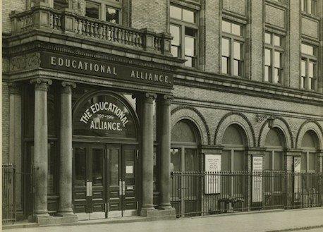 Educational Alliance Vintage Image